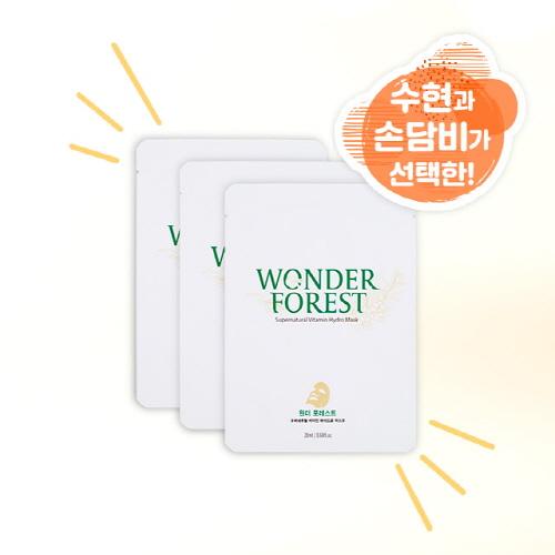 [원더포레스트]비타민 마스크팩(10매) 손담비팩